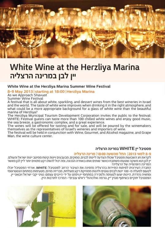 5th Annaul White Wine Festival
