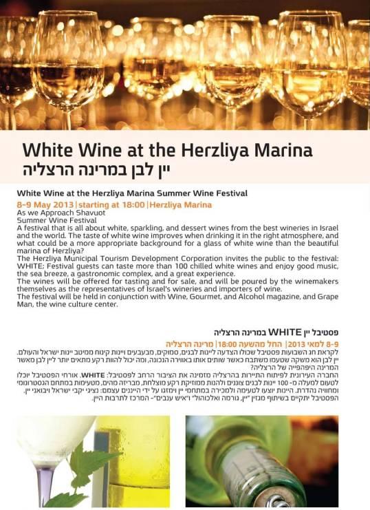 5th Annaul White Wine Festival
