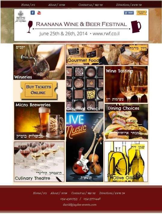 Ra'anana Wine Festival 2014